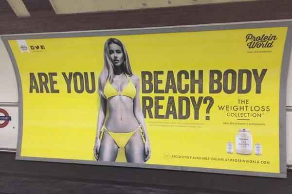 publicidad controversial
